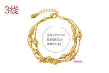Fashion gold-plated multi-layer bead bracelet retro exquisite ladies charm bracelet dance party birthday accessories
