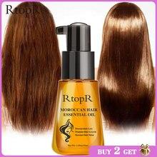 Марокканский продукт для предотвращения выпадения волос, легкий в транспортировке Уход за волосами, кормление 35 мл, подходит для мужчин и ж...