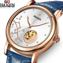 HAIQIN 2019 New Womens Watches Top Luxury Brand Diamond  Ladies Watch Women Automatic Machinery Relogio Feminino