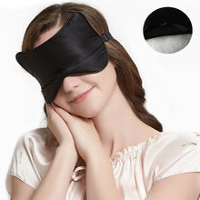 Натуральная шелковая маска для сна Мягкая повязка на глаза удобная