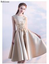 New Short Gold formal Dresses Mixed Styles Lace V neck Satin A-line Elegant Cheap Prom Party Gown Special Occasion