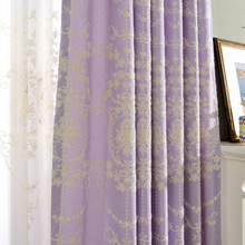 Чжин Се простой европейский стиль шторы хлопок белье вышивка занавес окна экран высокого качества для гостиной