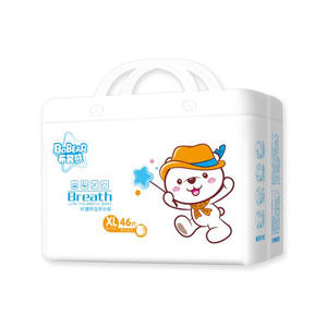 Baby-Diaper Swaddlers Disposable Newborn Nappy Toilet-Training Hypoallergenic