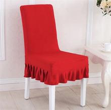 Гофрированные чехлы на стулья обеденные кресла стрейч белый