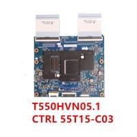 CTRL T550HVN05.1 55T15 C03 55T15 C05 55T15 C02 Bom Trabalho Testado|  -