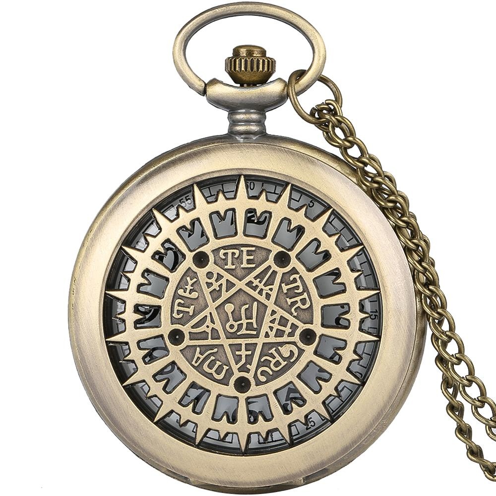 Retro Bronze Hollow-out Star Pocket Watch With Necklace Chain Accessory Clock Gift For Male Female Relogio De Bolso