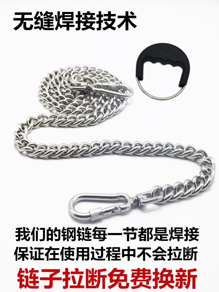 Stainless Steel Dog Chain Hand Holding Rope Iron Chain Double Curb Chain Small Large Dog Golden Retriever German Shepherd Suppos