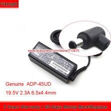 Оригинальный адаптер переменного тока для sony fit14a fit15a