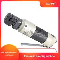 공압 펀치 압반 기계 WX-8705 접는/펀칭 자동차 금속 가공 선박 수리 도구에 대한 이중 사용 도구