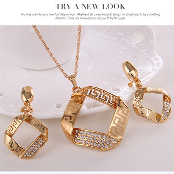 Fashion Geometric Vintage Jewelry Set  4