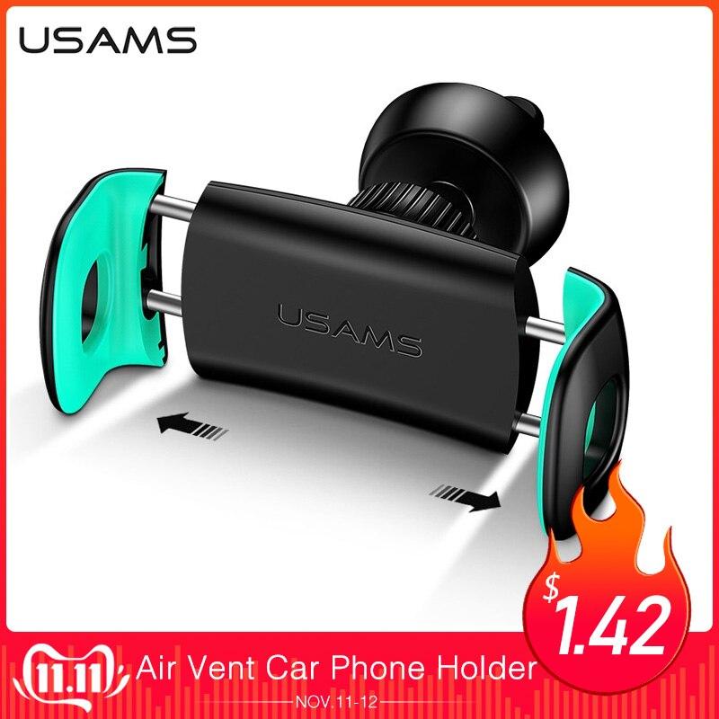 New Air Vent Mount Car Phone Holder For IPhone Samsung Car Holder Adjustable 360 Rotating USAMS Updated Car Phone Holder Stander