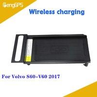QI Araba kablosuz şarj Volvo S60-V60 2017 Hızlı şarj cep telefonu şarj cihazı araç araba şarjı Akıllı