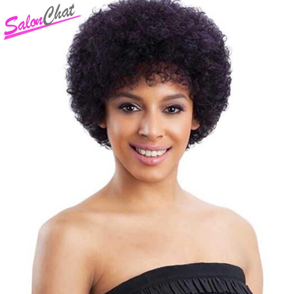 Short Afro Kinky Curly Wig Brazilian 100% Human Hair Non-Remy Hair Wig for Women Natural Black Color SalonChat Wig Human Hair