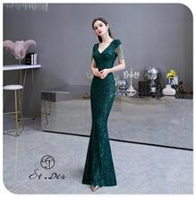 С. Т. де вечернее платье к 2020 году новые прибытия Atrovire бисероплетение Русалка V-образным вырезом без рукавов длина пола вечеринку ужин платья