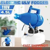 110V 1400W Electric ULV Fogger Sprayer Cold Fogging 4.5L Ultra Low Volume Nebulizer Sterilizer For Disinfection Atomizer
