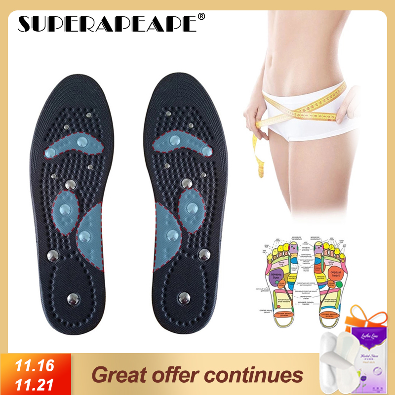 Unisex Shoes Insoles TPU Shockproof Insert Pads Black Soft Massage Insoles 1Pair
