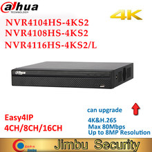 Dahua 4K CCTV NVR grabadora de Video NVR4104HS-4KS2 NVR4108HS-4KS2 NVR4116HS-4KS2 4CH 8CH 16CH para 8MP sistema de cámaras de seguridad para el hogar