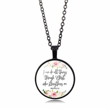 Philippians 4:13 I can do all things through christ who strengthens me bible verse necklace quote christian jewelry faith gifts