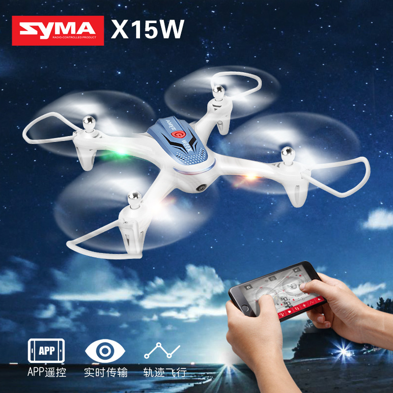 SYMA Sima Unmanned Aerial Vehicle X15/X15w Aerial Photography Four-axis Induction Vehicle Remote Control Aircraft CHILDREN'S Toy