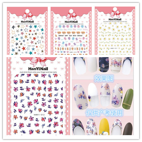 Ultra-Thin Japanese-style 3D Nail Decals With Gum Nail Sticker Nail Ornament HanYi08-14
