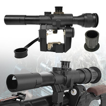 Tactische 4X26 Rode Verlichte Rifle Sight Scope Voor Svd Dragunov Jacht Schieten HT6-0012(China)