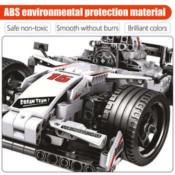 ERBO 729pcs City F1 Racing Car Remote Control Technic RC Car Electric truck Building Blocks bricks Toys For Children gifts 3