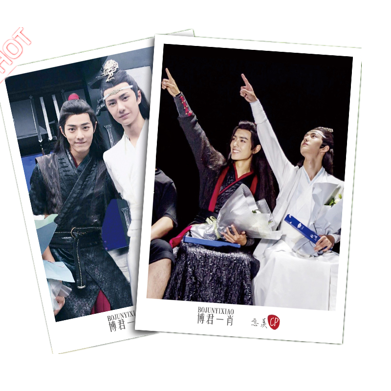 12.7cm*8.9CM The Untamed Chen Qing Ling Photo Card Wall Decor Postcard