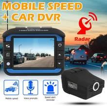 Vgr1 2 em 1 carro dvr traço cam gravador de vídeo do veículo automático voz alerta aviso radar detector x k ka banda russo versão em inglês
