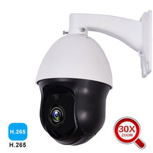 1080 720p ptz ipカメラ屋外onvif 30Xズーム防水ミニスピードドームカメラ2MP H.265 ir 60メートルP2P cctvセキュリティカメラxmeyeアプリ