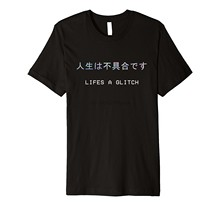 Holo Lifes Een Glitch Japanse Kanji Vaporwave Mens T Shirt(China)