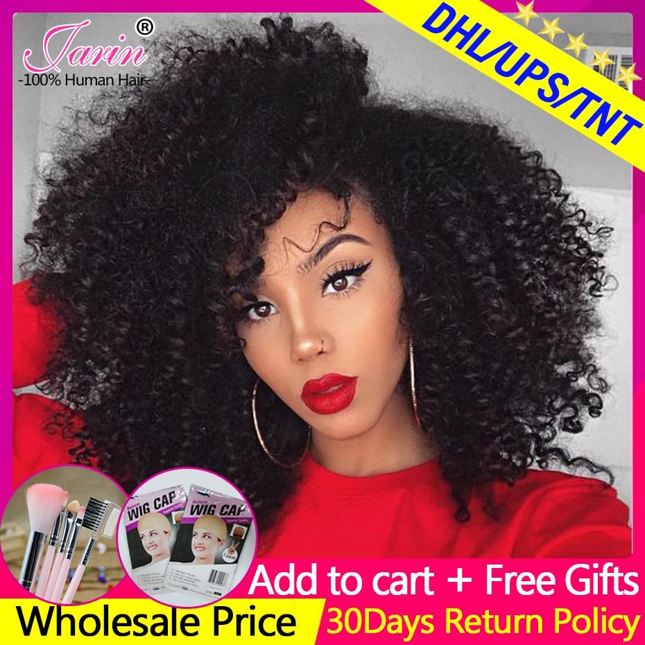 Jarin kinky encaracolado feixes de cabelo humano com fechamento remy cabelo brasileiro 3 pacotes com fechamento do laço 4*4 meio livre três parte