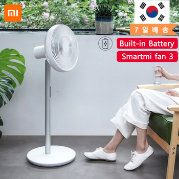 Xiaomi MIJIA SMARTMI stojący wentylator podłogowy 3 DC stojak stojący przenośne wentylatory akumulator klimatyzator naturalny wiatr tanie i dobre opinie 14 w 220 v 7 5 godzin Szef potrząsając Naturalne wiatr Domu Zdalnie sterowane Piętro Czwartym biegu