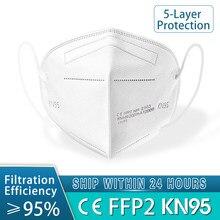 5-200 pces branco/preto 5 camadas boca máscaras ce kn95 reutilizável máscara protetora mascarilla ffp2 poeira máscara de segurança máscara ffp2mask