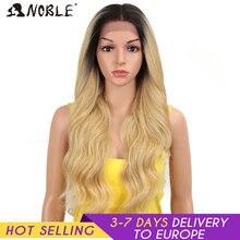 Noble cheveux dentelle avant ombre blonde perruque 28 pouces Long ondulé rouge afro-américain synthétique perruques pour les femmes noires 2 couleur livraison gratuite
