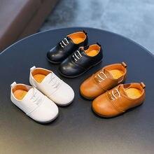 Кроссовки кожаные для мальчиков и девочек повседневная обувь