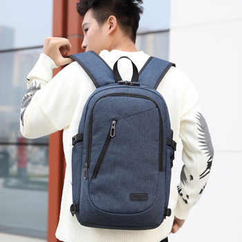 2018 New USB Rechargeable Leisure Backpack Business Backpack Computer Pack Multifunctional Anti-theft Bag for Men and Women