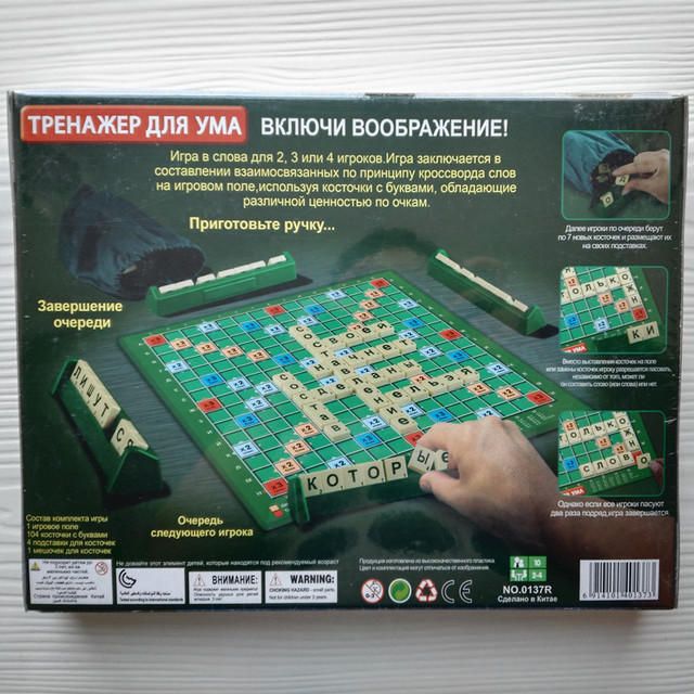 Quality Russian Scrabble Games Crossword Board Spelling Games Learning Education Table Jigsaw Puzzles SC-002 2