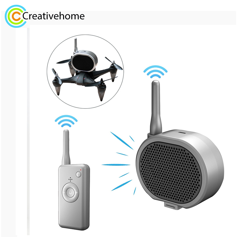 Real Time Pager Portable Speaker Long-distance Interference Free Loudspeaker For Drone