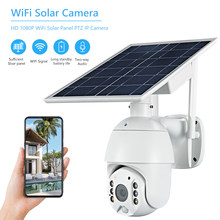 1080P Wireless Solar Panel Security Camera Waterproof Surveillance Camera Full Color Night Vision Human Detection,Two Way Audio(China)