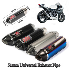 Motorcycle Exhaust System Pipe Exhaust Muffler Tail Pipe Carbon Fiber 51mm Exhaust Tip Tube For Suzuki Honda Kawasaki Modofied motorcycle exhaust pipe muffler inlet 51mm carbon fiber exhaust pipe motorcycle escape for suzuki gw250 kawasaki z750 z800 r6