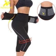NINGMI sportowe spodnie kobiety neoprenu Sauna ciała Shaper odchudzanie talia trener kontrola brzucha majtki krótkie legginsy z etui na telefon