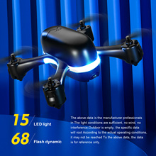 2021 NEW S88 Drones   MIni 4K HD Dual Camera With FPV Optical Flow Positioning RC Helicopter Profesional Quadcopter Dron Boy Toy