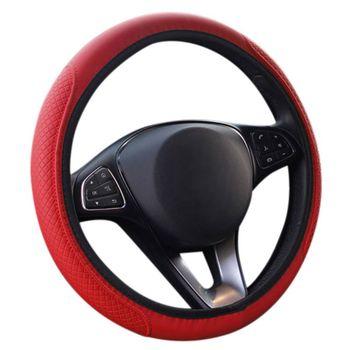 Universal Car Fiber skin Steering Wheel Cover Breathable Elasti Car Auto Elastic Skid Proof Steering-wheel Covers Car Styling