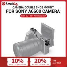 لوحة نقل تركيب الأحذية الصغيرة لـ Sony a6600 كاميرا Vlog تلاعب للميكروفون أو ضوء الفلاش إرفاق 2498