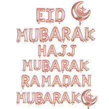 Ballons Eid Mubarak en papier d'aluminium, 16 pouces, pour Ramadan Kareem, décorations de fêtes musulmanes de l'aïd Mubarak al-fitr