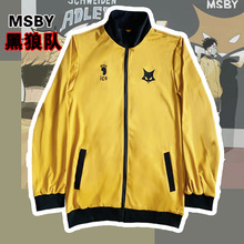 Anime Haikyuu Coat Cosplay Costumes Black Wolf MSBY Team Uniform Jacket