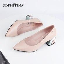 Женские туфли лодочки sophitina Офисная элегантная обувь из
