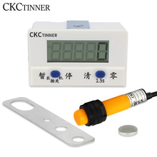 Switch Punch-Counter Magnetic-Sensor Digital Proximity Electronic Automatic Industrial