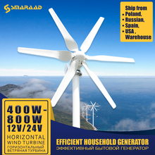 Efficient and practical 400w 600w 800w 12v 24v low wind speed start home yacht and farm wind turbine 3 5 6 blade generator green cheap SMARAAD CN(Origin) SS-400 600 800 Iron Wind Power Generator Without Mounting Base Jiangsu China (Mainland) white 3 5 6 Blades