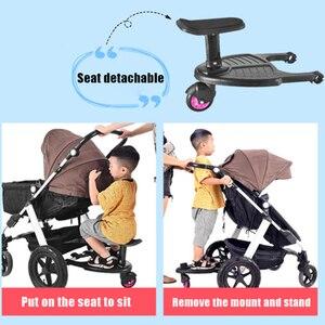 Со шлейфом и маленьким хвостом, двойной большой ребенок, детская коляска, дополнительная педаль артефакт для детей, скользкая, для путешест...